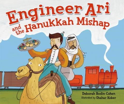 engineer-ari-hanukkah-mishap-book-cover